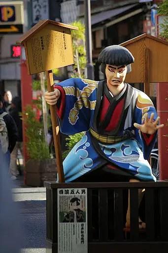 japan asakusa, visit asakusa, tokyo attrctions