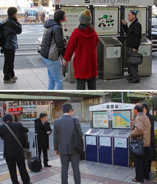 Japan's No smoking areas