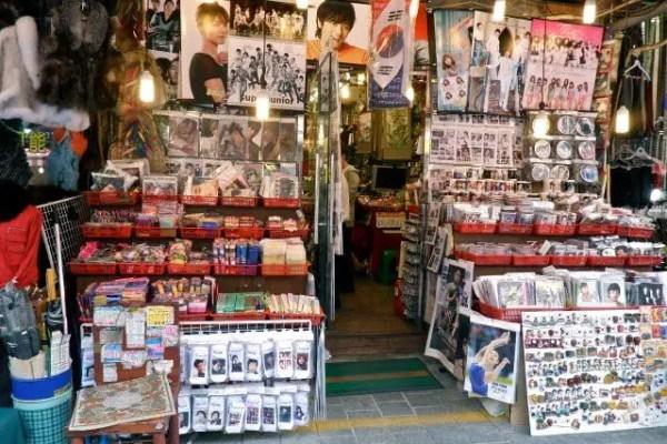 stores that sell korean drama stuff