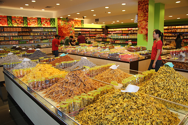 malaysia seed shops, malaysian snacks