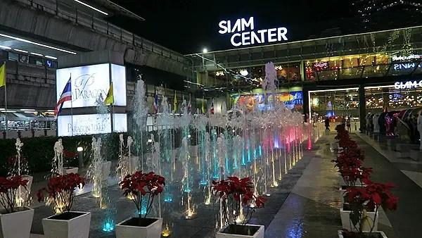 Siam Center Design