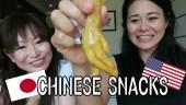 Chinese Snack Taste Test