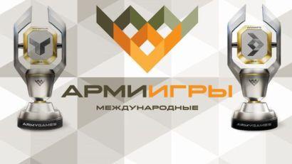 Armeiskie_igri_1