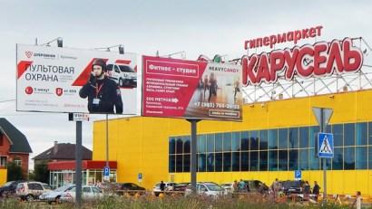 Reklamnaya_akciya_Bronnici