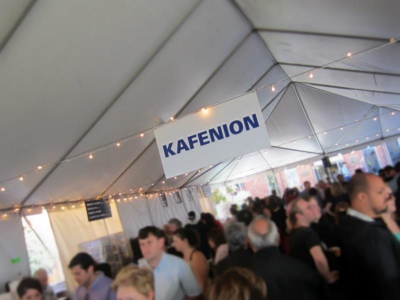 Portland greek festival Kafenion tent