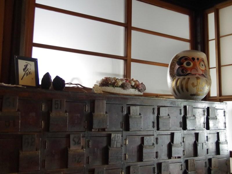 kura_osusume_top1