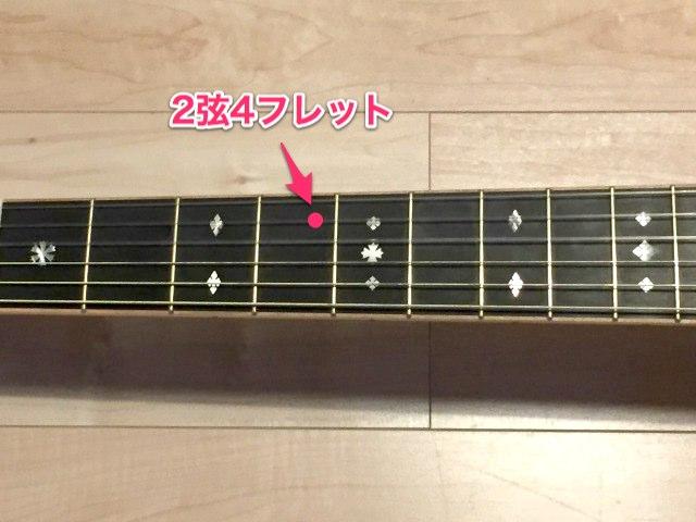 guitar-006-2