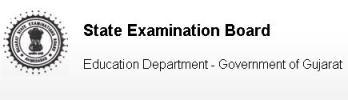 SEB GCC Typing Steno Exam Notification