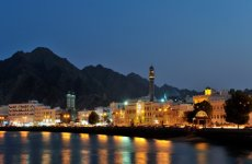 Nine Officials, Executives Accused Of Corruption In Oman