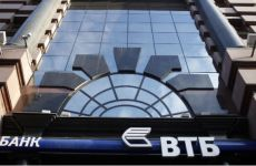 Qatar May Invest Up To $3.5bn In Russian Bank VTB