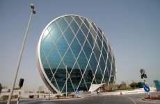 Abu Dhabi's Aldar, Sorouh Announce Merger