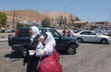 Gulf States Warn Citizens To Leave Lebanon Immediately
