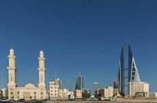 Two Policemen Injured By Bomb At Shi'ite Village In Bahrain