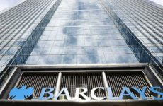Barclays Denies Illegal Payment For Saudi Licence