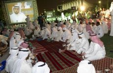 Kuwait To Pass 2012/13 Budget Via Decree Soon