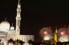 UAE Declares Jan 1 Holiday For Private, Govt Sector