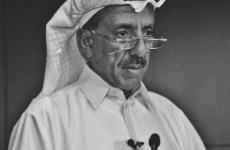 UAE's Al Habtoor Eyes Potential IPO In Dubai