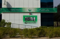 Dubai Islamic Bank To Boost Capital Through Sukuk Sale