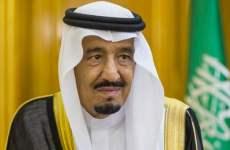 Saudi Arabia approves Vision 2030 reforms