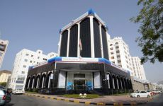National Bank Of Oman Profit Up