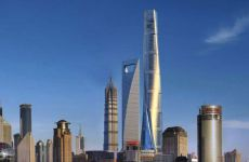 China Completes Construction On World's Second Tallest Tower