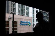 False Records Issue Is Key To Standard Chartered Case