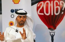 UAE-ENERGY-OPEC-OIL