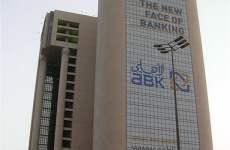 Kuwait's Al Ahli Bank Appoints Former Gulf Bank Head As CEO