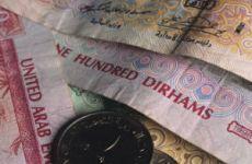 UAE Central Bank Posts Dhs3.7bn Net Profit