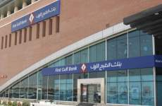 UAE's First Gulf Bank Q4 Profit Up 12%, Beats Forecast