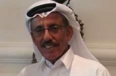 Al Habtoor And Accor Mull Partnership