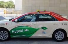 Dubai Taxi announces Ladies Limo service with Careem