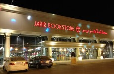 Saudi's Jarir Marketing Proposes Q4 Dividend