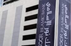 US Targets Dubai Bank Over Iran