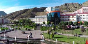 Gümüşhane Üniversitesi – Tanıtım Filmi