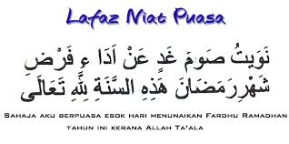 niat_puasa
