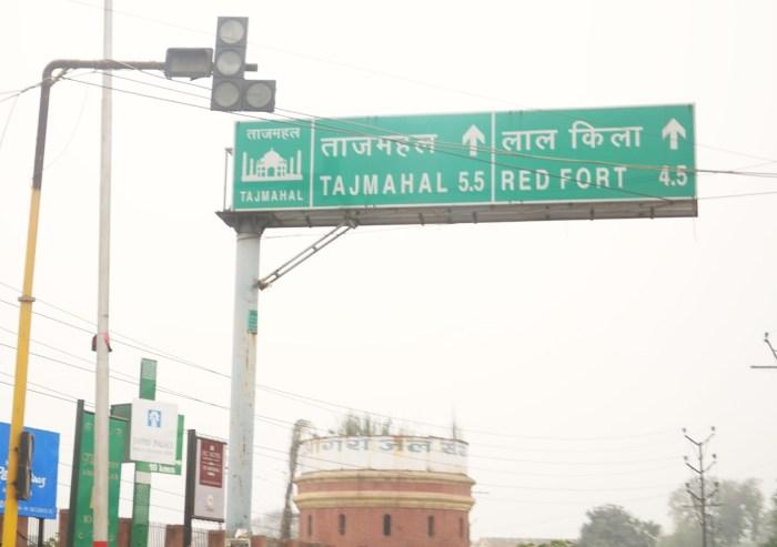 Road Trip- Delhi to Gwalior