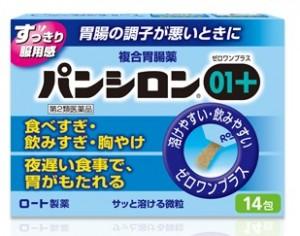 ロート製薬 パンシロン01プラス