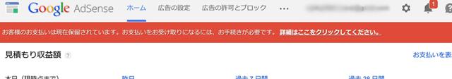 GoogleAdSense8