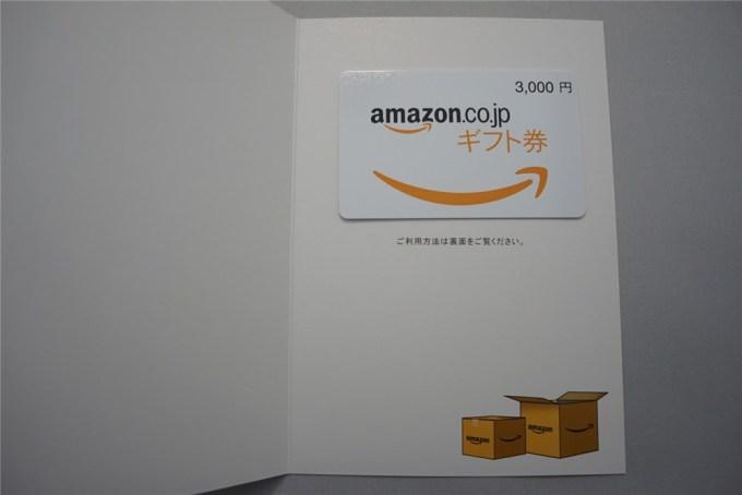 amazon-gift-card5