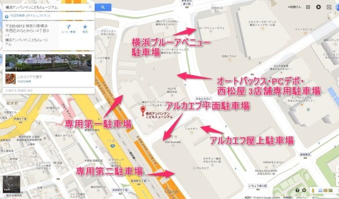yokohama-anpanman-museum_Parking_1