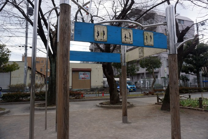 kamichiba-sunahara-park_12