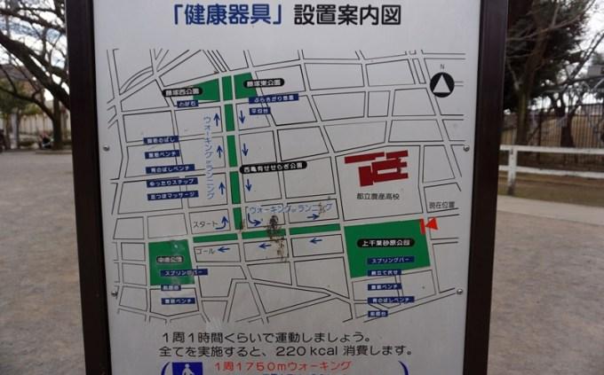 kamichiba-sunahara-park_13