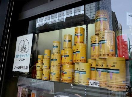 目に良い八つ目鰻のキモ油