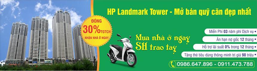 hplandmark ck