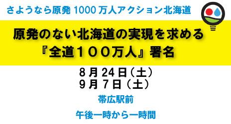 zendou100-20130824-thumb