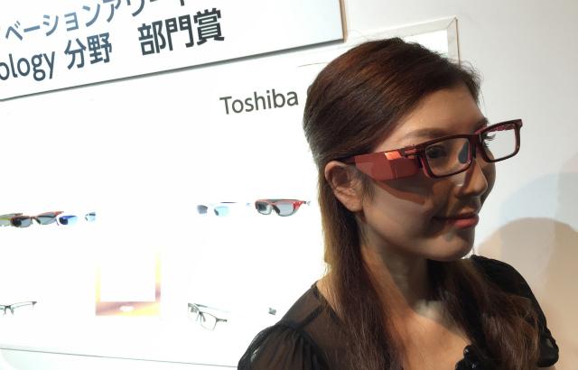 toshibaグラス、でかい