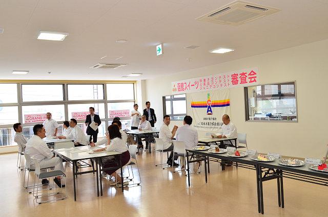 函館スイーツコンテスト2014
