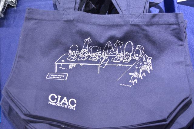 ciac201505