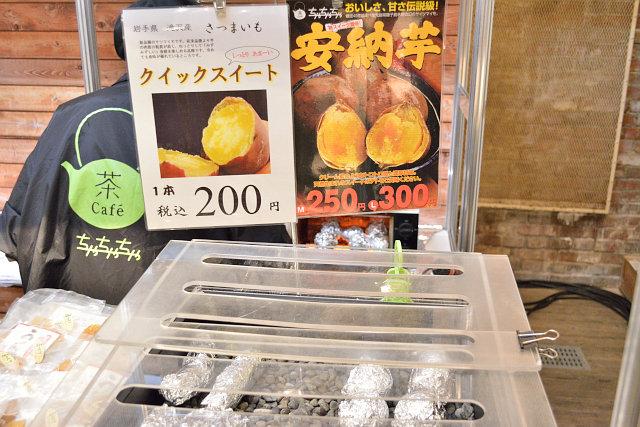 shinkansen100n10